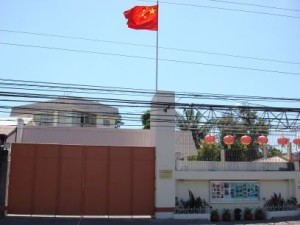 How to apply for a Chinese visa at the Consulate of the People's Republic of China in Laoag