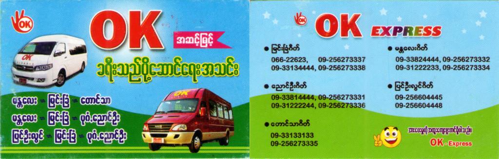 OK Express, Myanmar