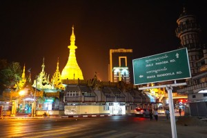 Itinerary: Yangon – Bagan – Mandalay (5 days)