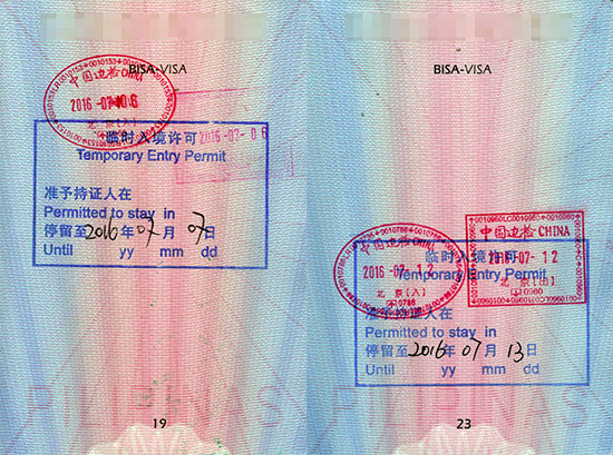Temporary Entry Permit issued at Beijing Capital International Airport (BCIA)