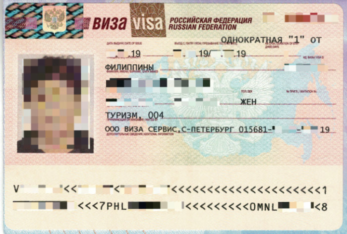 Russia visa issued by the Embassy of the Russian Federation in the Republic of the Philippines